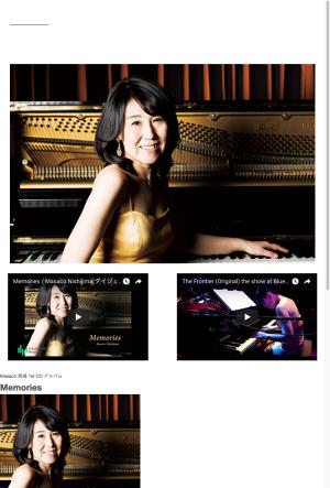 トップ|Masaco 西嶋 WEB